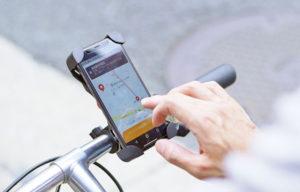 スマートフォンで位置情報を確認