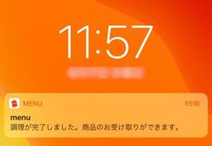 スマートフォンの待受画面